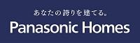 神奈川会様『家づくりサポート』パンフレット